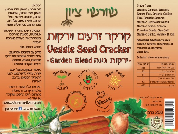 Veggie Seed Cracker - Garden Blend_for print