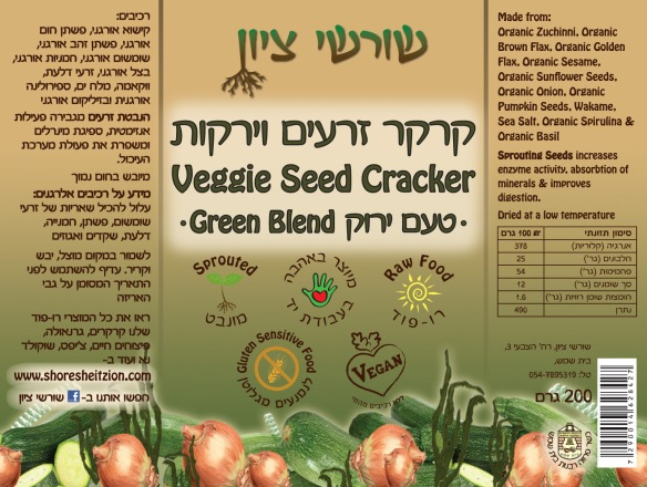 Veggie Seed Cracker - Green Blend_for print