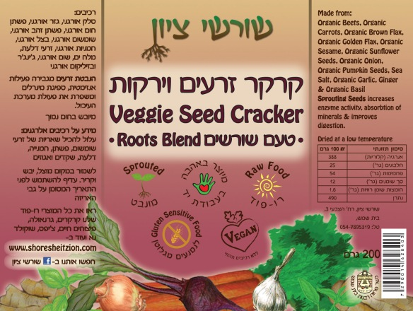 Veggie Seed Cracker - Roots Blend_for print